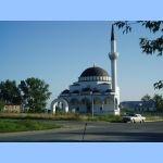"Екатеринбург ""Религии мира"""
